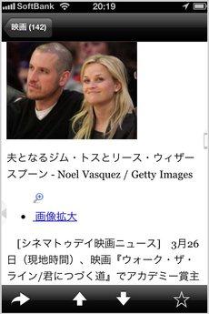 app_news_rss_flash_g_10.jpg