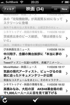 app_news_rss_flash_g_18.jpg