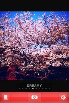 app_photo_superpopcam_13.jpg