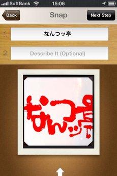 app_photo_typeplace_5.jpg
