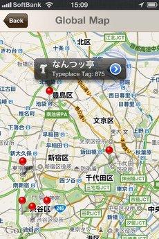 app_photo_typeplace_9.jpg