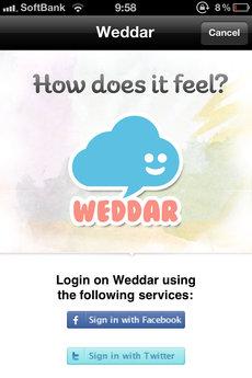 app_wether_weddar_1.jpg
