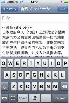 app_edu_flnews_6.jpg