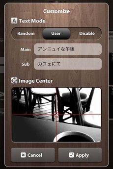 app_ent_addlib_9.jpg