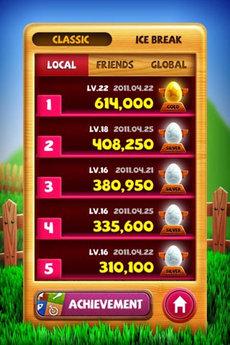 app_game_birzzle_10.jpg