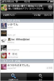 app_photo_instargram_6.jpg