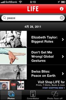 app_photo_life_mobile_10.jpg