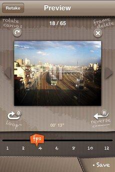 app_photo_stopmotion_recorder_3.jpg