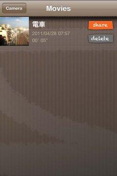 app_photo_stopmotion_recorder_6.jpg