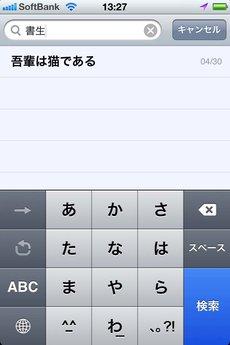 app_prod_blnote_10.jpg