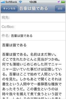 app_prod_blnote_6.jpg