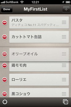 app_prod_listbook_4.jpg