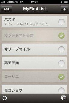 app_prod_listbook_5.jpg
