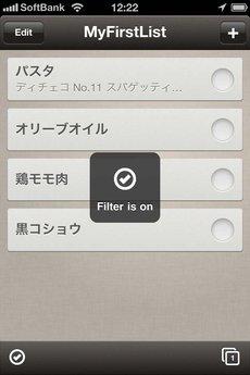 app_prod_listbook_6.jpg