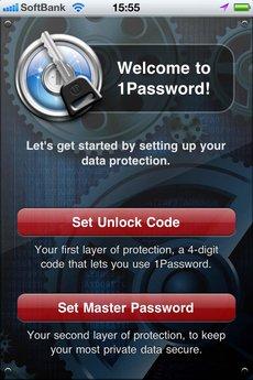 app_util_1password_pro_1.jpg
