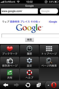 opera_mini6_4.jpg