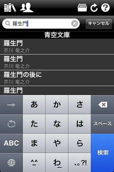 app_book_kbunko_3.jpg