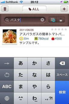 app_life_recipe_collection_13.jpg