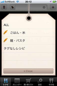 app_life_recipe_collection_14.jpg
