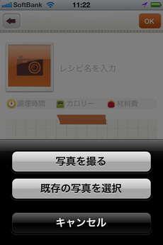 app_life_recipe_collection_2.jpg