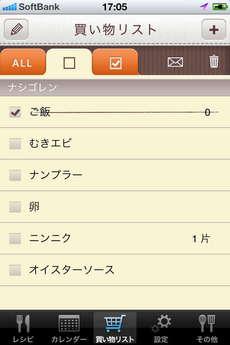 app_life_recipe_collection_7.jpg