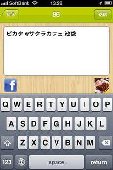 app_life_spoon_12.jpg