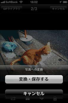 app_photo_fotomecha_11.jpg