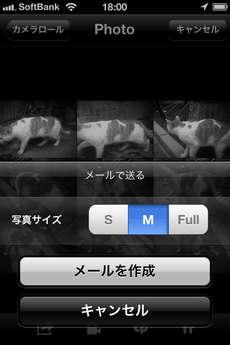 app_photo_fotomecha_7.jpg