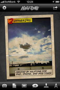 app_photo_halftone_3.jpg