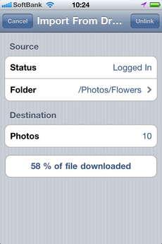 app_photo_oneedit_2.jpg