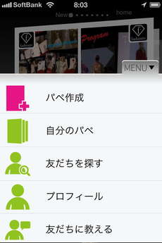 app_photo_papelook_1.jpg