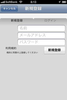 app_photo_papelook_11.jpg