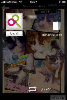 app_photo_papelook_14.jpg
