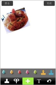 app_photo_papelook_6.jpg