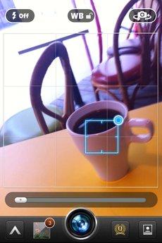 app_photo_qbro_3.jpg