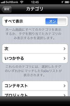 app_prod_egretlist_17.jpg