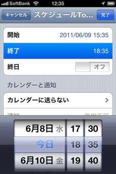 app_prod_egretlist_9.jpg