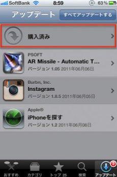 icloud_now_1.jpg