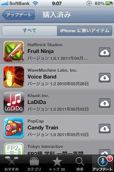 icloud_now_4.jpg