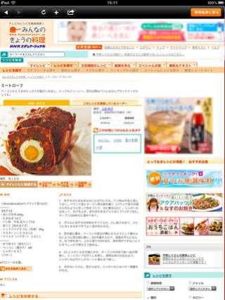 app_life_recipe_search_3.jpg