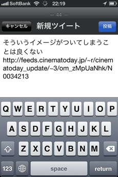 app_news_byline_free_8.jpg