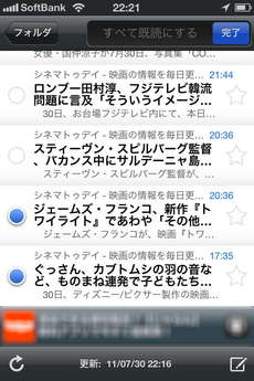 app_news_byline_free_9.jpg
