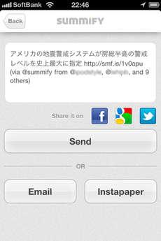 app_news_summify_6.jpg