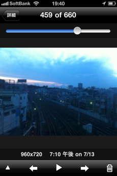 app_photo_itimelapse_12.jpg