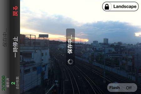 app_photo_itimelapse_4.jpg