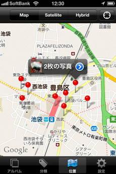 app_photo_my_instaalbum_14.jpg