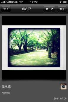 app_photo_my_instaalbum_3.jpg