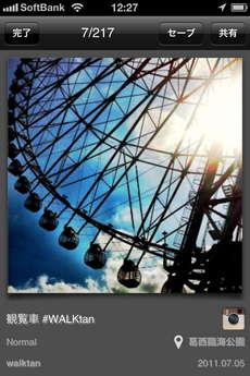 app_photo_my_instaalbum_7.jpg