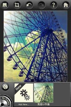 app_photo_phototoaster_10.jpg