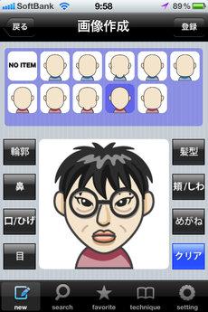 app_prod_densha_de_suwaru_5.jpg